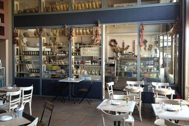 Sempriko, Greek Restaurant, Fragon 2, Thessaloniki, Tel.2310557513