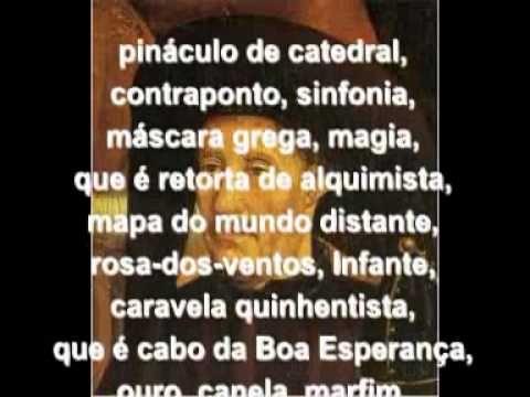 Antonio Gedão - Pedra filosofal.wmv