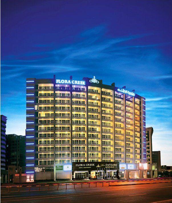 Dubai Islamic Bank, Banks - Commercial Banks, Dubai