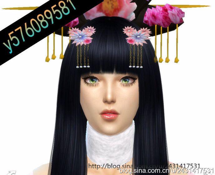 Asian teen accessories