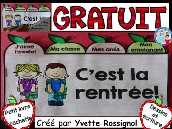 Bonne rentrée! When you download, don't forget to leave FEEDBACK! Merci beaucoup :)