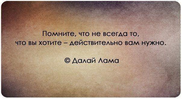 Мудрец сказал