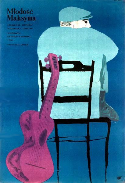 Jan Lenica: Mlodosc Maksyma, 1956