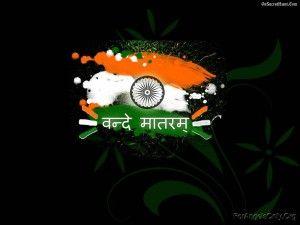Narendra-Modi-26-January-Speech