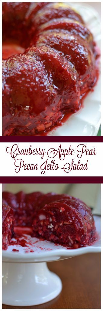 This Cranberry Apple Pear Pecan Jello Salad combines slow simmered cranberries, crisp apples, fresh pears and buttery sweet pecans in a festive cherry jello mold.