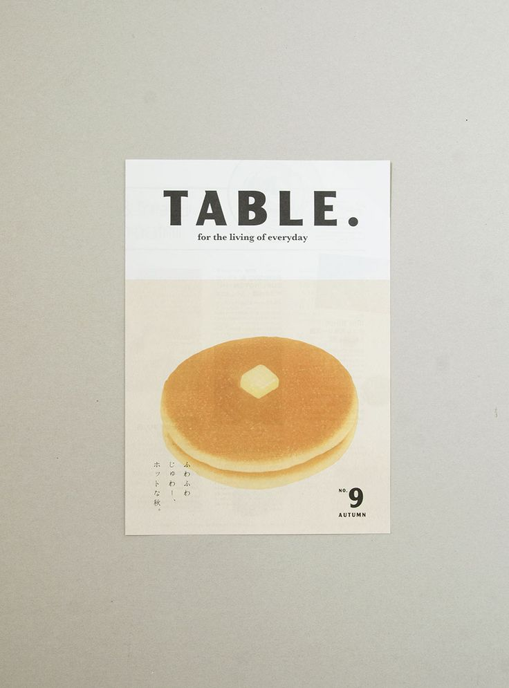 table_2013_01
