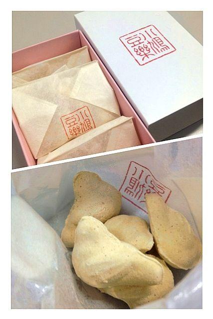 いただきもの(^∇^)豊島屋の干菓子、小鳩豆楽。