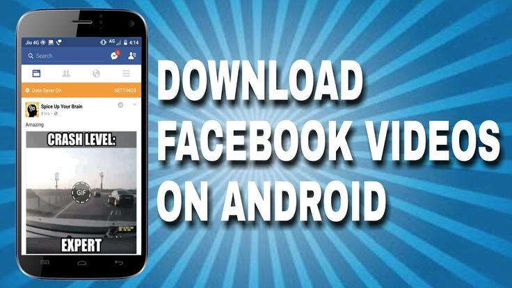 Simple Ways to Download Facebook Video Using UC browser on your phone