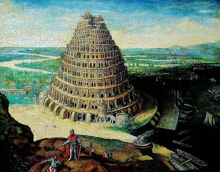 The Tower of Babel by the English artist Tobey C. Anderson (16th.century)
