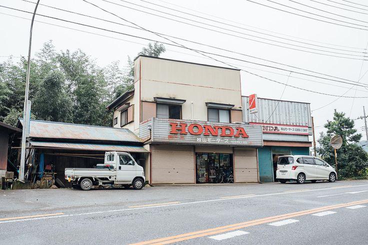 Classic honda repair shop in the countryside near twin