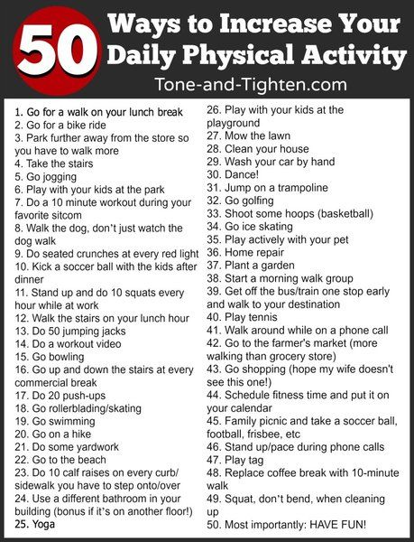 ways-to-increase-physical-activity-daily-how-to-tone-and-tighten