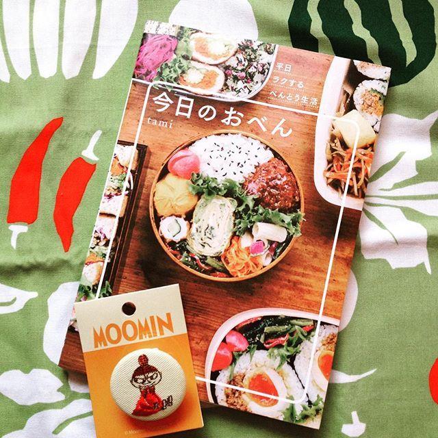 pinned by myThings hamaco80 * ずっと探してた@tami_73さんの本を発見〜◡̈♥︎やほーい! そして、ミィのくるみ刺繍クリップも買ってしまいました…( ›◡ु‹ ) * #今日のおべん#tami弁#tami本#おべんとう#ムーミン#moomin#リトルミィ