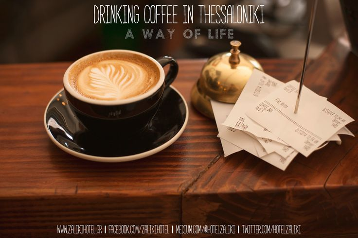 It is a fact that Thessaloniki is famous for its coffee shops and coffee culture. The people here are obsessed with their coffee. That is a great thing for a city to be known for.  Read the rest of this article from our friends Zaliki hotel.