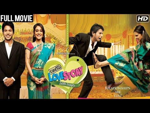 Routine Love Story 2017 is a  New Blockbuster Hindi Dubbed Movie which is most popular in Bollywood  Story :- Sanju (Sandeep) is a college going student who sees Tanvi (Regina) at college and it is love at first sight for him though he doesn't admit it openly. But few incidents take place and... https://newhindimovies.in/2017/07/09/routine-love-story-2017-new-blockbuster-hindi-dubbed-movie-2017-south-indian-hindi-romantic-movie/