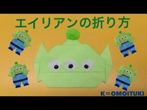 折り紙の キャラクターの折り紙の折り方 : pinterest.se