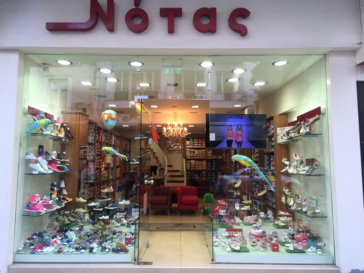 Children Shoes Store