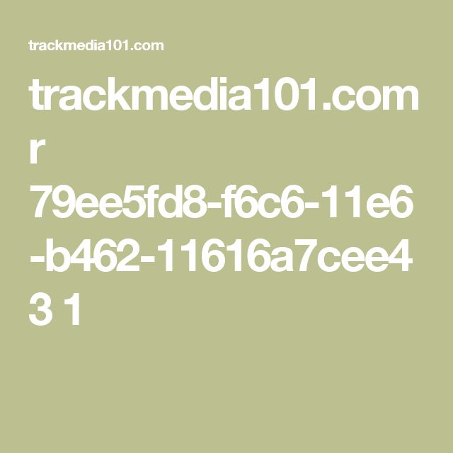 trackmedia101.com r 79ee5fd8-f6c6-11e6-b462-11616a7cee43 1