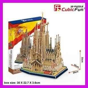 Candice guo! 3D puzzle toy CubicFun 3D paper model MC153h iglesia de la sagrada familia good for gift 1pc