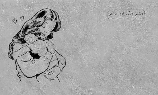 بعيد عن كل كلام الحب لايوجد اصدق من حب الأم تم إضافة التغريدة بواسطة Nd67 Twipu Humanoid Sketch Male Sketch Art