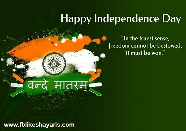 Independence Day 2017: 71th Independence Day Celebration - Happy Independence Day Shayari in Hindi 2017   Independence Day Shayari in Hindi 2017: Independence Is The Freedom Of The Soul A Perception Of The Mind And A Feeling Understood By The Heart. This Freedom Perception And More Importantly This Feeling Is That Of Liberation Patriotism Self-Dependence And Other Such Things. When All Such Terms Are Put Together And Imposed Upon The Majority It Is A Big Responsibility On The Youth Of That…