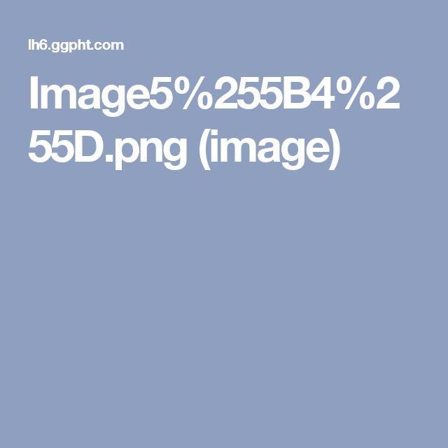 Image5%255B4%255D.png (image)