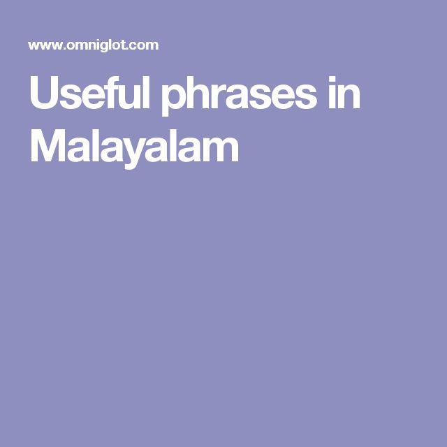 Useful phrases in Malayalam