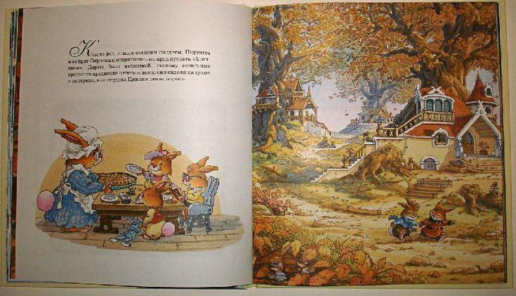 Иллюстрация 8 из 115 для Хитрый лис - Женевьева Юрье | Лабиринт - книги. Источник: Сергеева Наталия