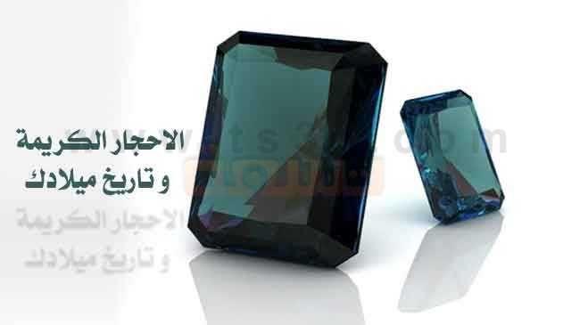 الاحجار الكريمة والابراج تعرف على الحجر الكريم الذي يناسبك Projects To Try Electronic Products Projects