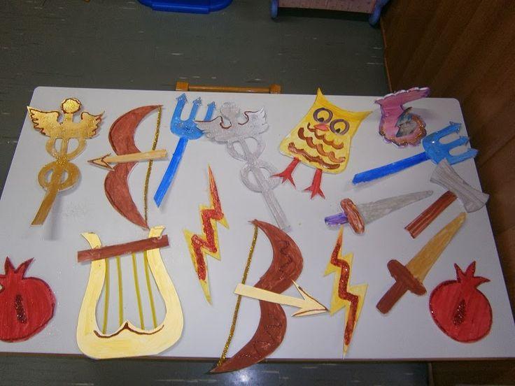 ΜΠΑΡΛΑ ΝΤΙΑΝΑ: Οι θεοί του Ολύμπου