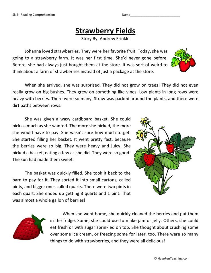 Reading Comprehension Worksheet Strawberry Fields A Pj