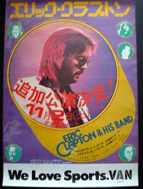 Eric Clapton 1974 Japan Tour concert poster