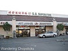 Wandering Chopsticks: Vietnamese Food, Recipes, and More: San Gabriel Superstore - San Gabriel