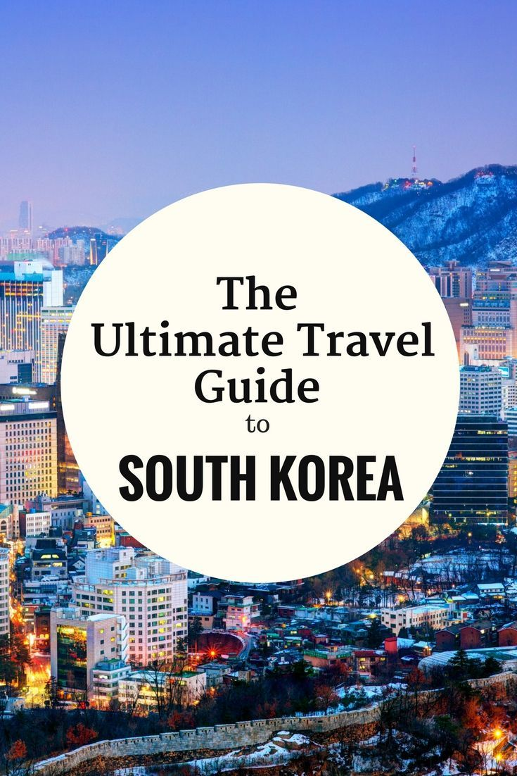 Complete South Korea destination guide. Travel information - best time to travel, food, activities, transportation, travel cost