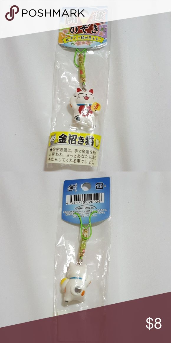 NWT Japan Japanese Neko Nya Cat Keychain Key Chain PRICE FIRM unless bundle. NO TRADE.  tags: lucky good luck charm fashion fashionable style stylish antique antiques vintage retro ancient old oriental traditional unique display hang hanging cell phone cellphone pouch bag purse backpack wallet phone cute kawaii japan japanese asian chinese fortune money present gift travel welcome ivory off white light bright red yellow blue green spot animal pet thick ceramic glass smooth restaurant…