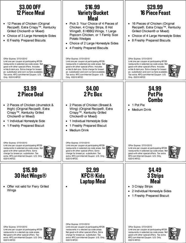 Free Printable Coupons Kfc Coupons Printable Coupons Deals for - coupon disclaimer examples