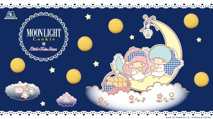 【Android iPhone PC】Little Twin Stars Wallpaper 2017 好康桌布 森永製菓 Moonlight Cookie
