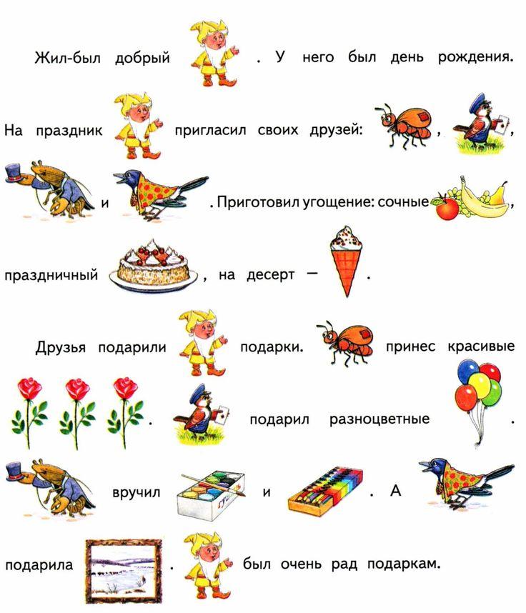 автоматизация звука сь: 11 тыс изображений найдено в Яндекс.Картинках