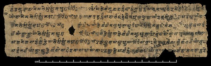 South Tukkestan Brahmi script:  This folio of the popular Saddharmapuṇḍarīkasūtra (Lotus Sutra) is written in Sanskrit in an early form of South Turkestan Brahmi script. The manuscript originally comprised more than 350 folios, each consisting of two thin layers of paper pasted together. Leaves of this same manuscript are preserved in London, Munich and Berlin. Ink on paper. Public Domain