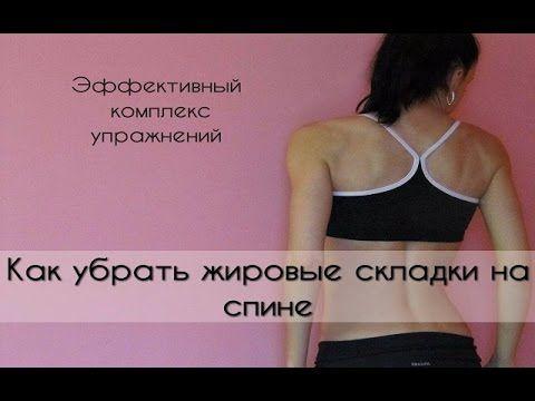 Упражнения против складок подмышками - Все буде добре - Выпуск 425 - 14.07.2014 - Все будет хорошо - YouTube