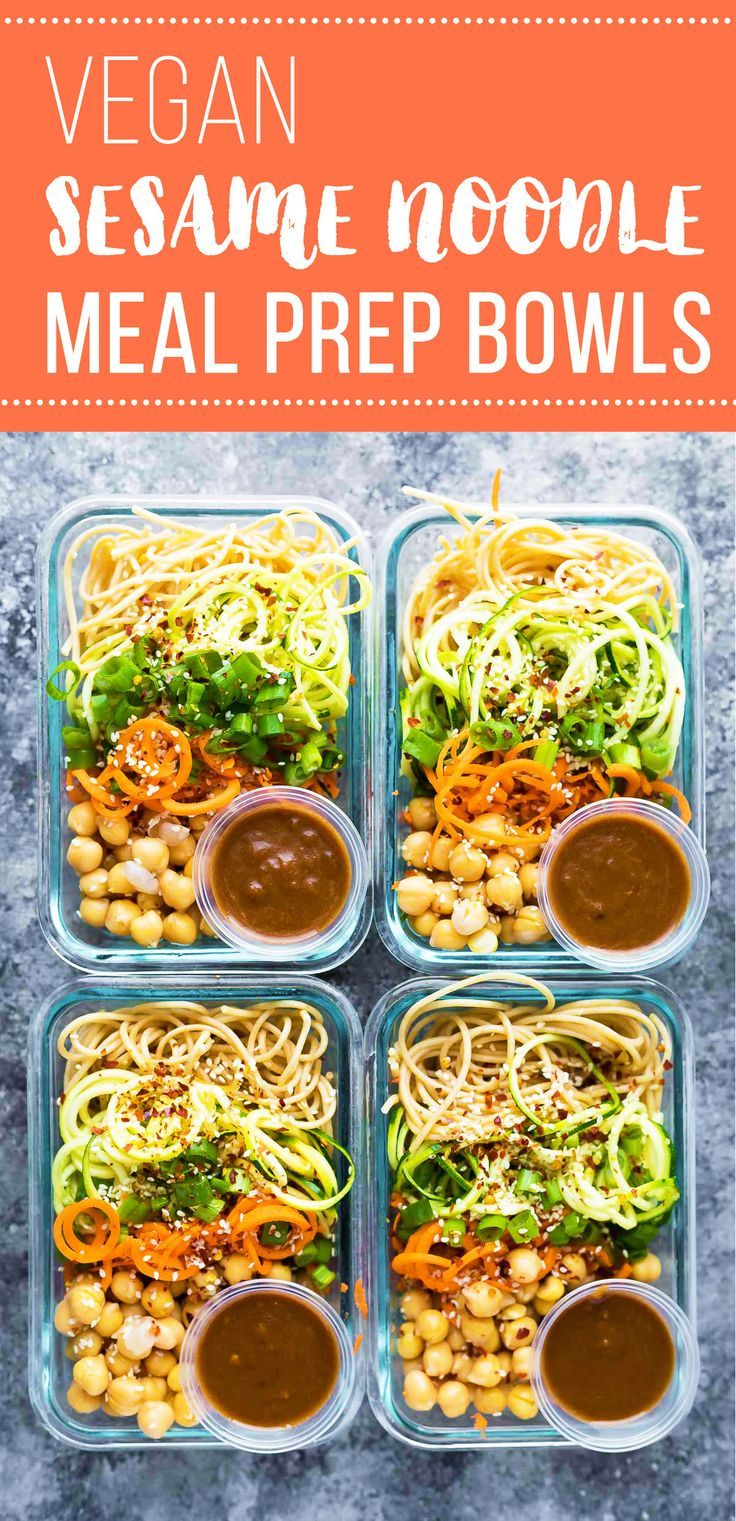 These cold sesame noodle meal prep bowls are the perfect vegan prep ahead lunch: spiralized vegetables tossed with chickpeas and whole wheat spaghetti in a spicy almond butter sauce. #sweetpeasandsaffron #mealprep #lunch #vegan #spiralizer