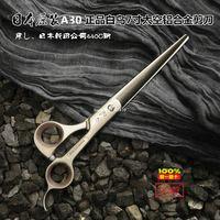 """Япония салон красоты """" HAKUCHO """" 7 дюймов профессиональный парикмахер ножницы высокое качество стрижка парикмахер ножницы для Pro инструменты для укладки"""