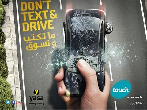 Don't text and drive ad