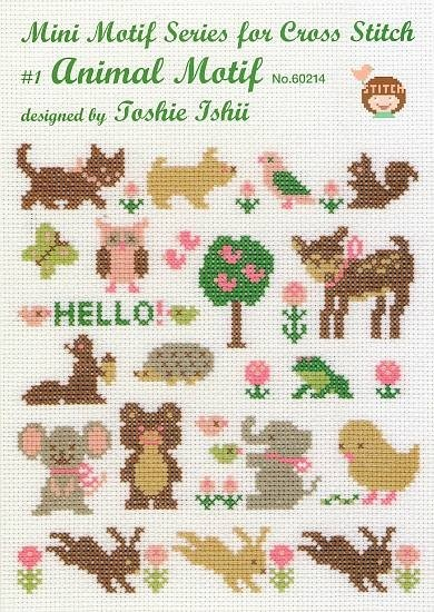 mini motif animals (no chart)