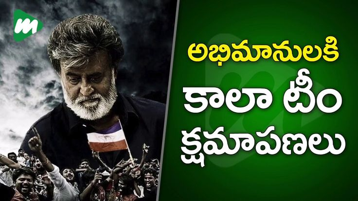 Superstar RAJINIKANTH Kaala Movie Teaser Releasing On 2nd March | Mojo TV Superstar RAJINIKANTH Kaala Movie Teaser Releasing On 2nd March.!! #rajinikanth #dhanush #PAranjith  MOJO TV India's First Mobile Generation News Channel is THE next generation of news! It is Indias First MOBILE.NEWS.REVOLUTION.  MOJO TV redefines the world of news. MOJO TV delivers to the sophisticated audience local and global news content on a real-time basis. It is no longer about Breaking News it is about changing…