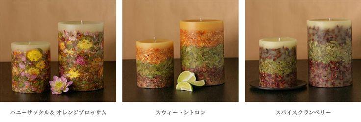 ROSY RINGS Botanicalキャンドルの癒しを与える3種類の香り