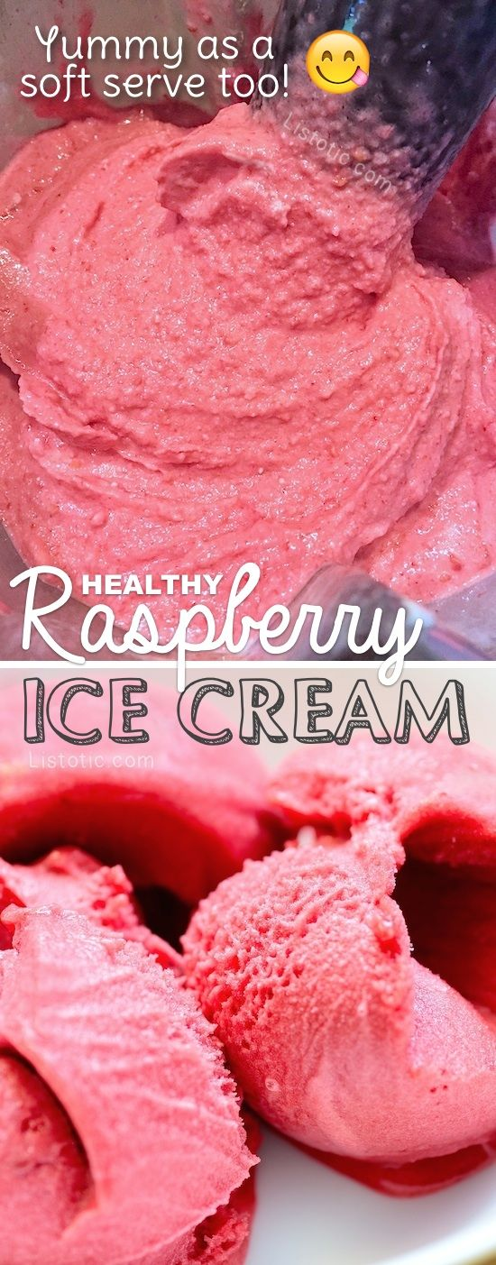 Healthy raspberry dessert recipe! Just a few ingredients to make this smooth delicious summer treat.