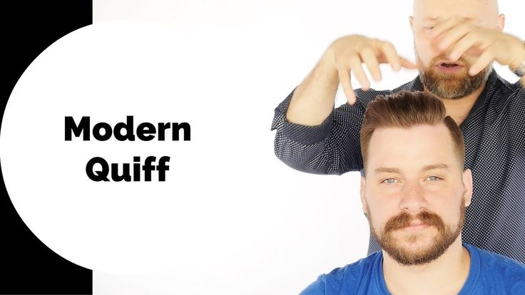 How to Style a Modern Quiff - TheSalonGuy