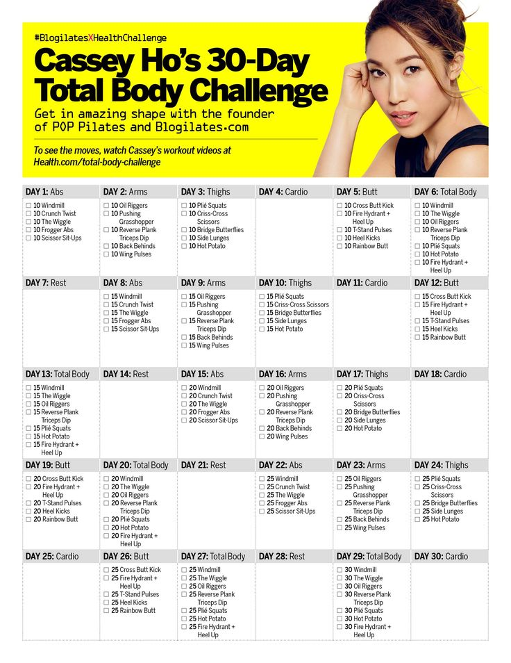 Take the Total Body Challenge at Health.com! Jump-start your diet with a month of expert fitness and nutrition tips, easy meal plans, and fun workouts.   Health.com