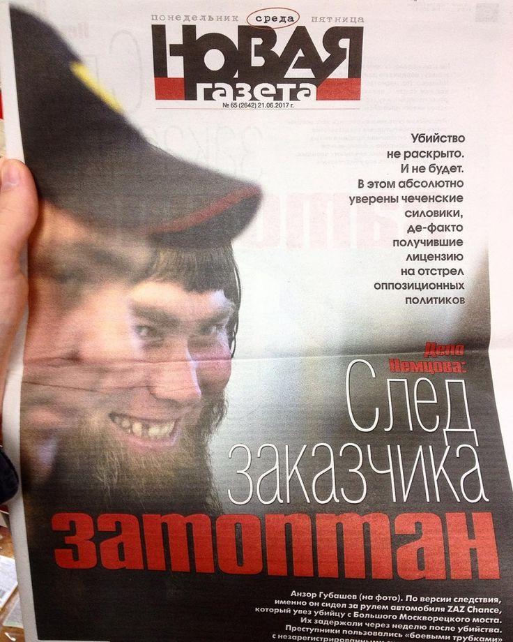 WHITE Technologies 2033: Авторская колонка: Борис Немцов остался в истории