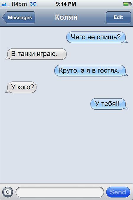 25 SMS от настоящих друзей – Фитнес для мозга